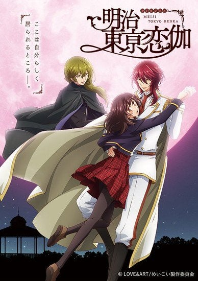 Illustration for article titled Enjoy the first promo of the anime ofMeiji Tokyo Renka