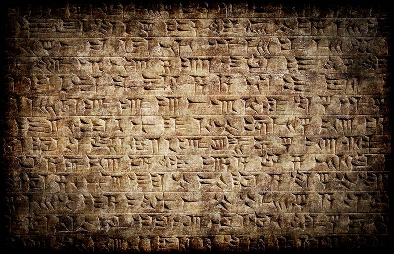 Illustration for article titled Escucha cómo hablábamos hace 6.000 años
