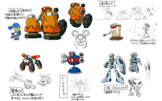 Illustration for article titled New Mighty No. 9 Character Designs