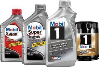 Gearhead deals brakes motor oil tires for Mobil motor oil rebate