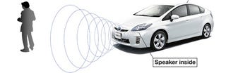 Illustration for article titled A Little Extra Engine Noise For Your Prius