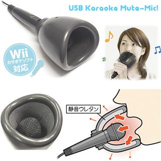 Illustration for article titled Wii Microphone Muffles Singing For Embarrassed Karaoke Players