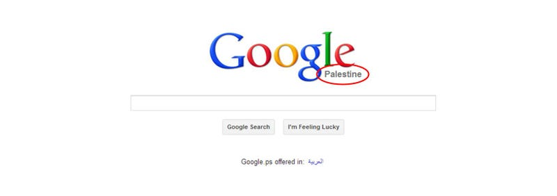 "Illustration for article titled Israel pide a Google que retire el nombre de ""Palestina"" del buscador"