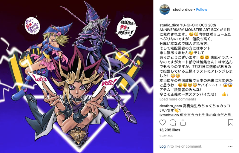 Illustration for article titled Yu-Gi-Oh! Creator Apologizes After Criticizing The Current Japanese Government