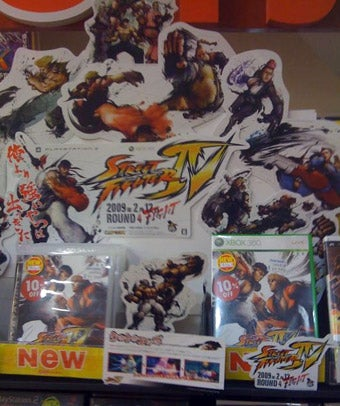 Illustration for article titled Is Street Fighter IV Sold Out In Japan? Not Quite...