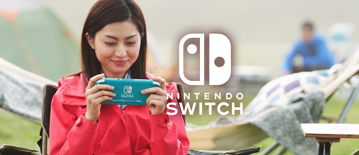 One Thousand People Just Lined Up In South Korea For Nintendo Switches