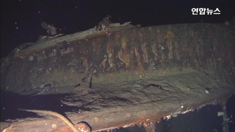 archaeology dmitrii-donskoi history marine-archaeology sunken-ships sunken-treasure wrecks