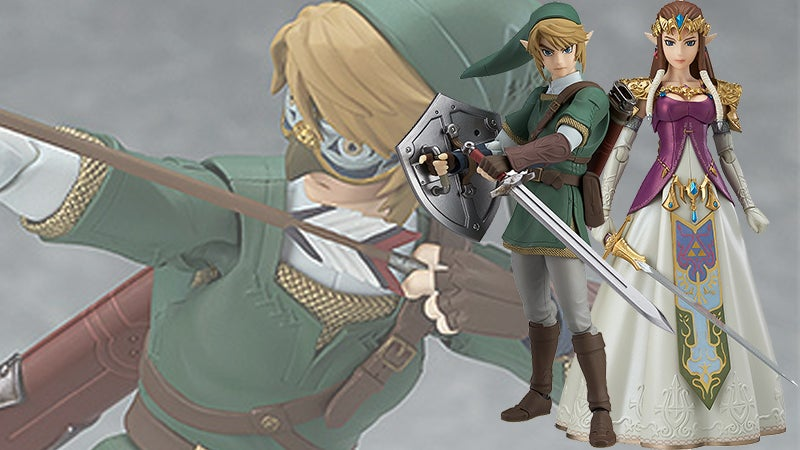 figma good-smile-company link the-legend-of-zelda the-legend-of-zelda-twilight-princess