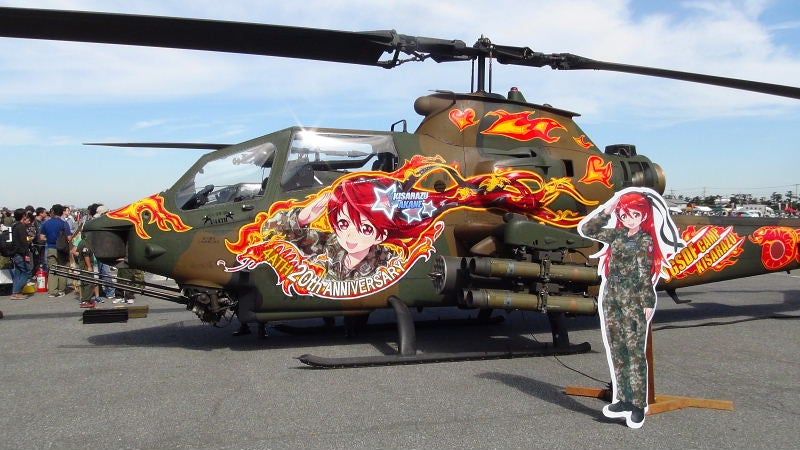 fb itasha japan kotakueast top