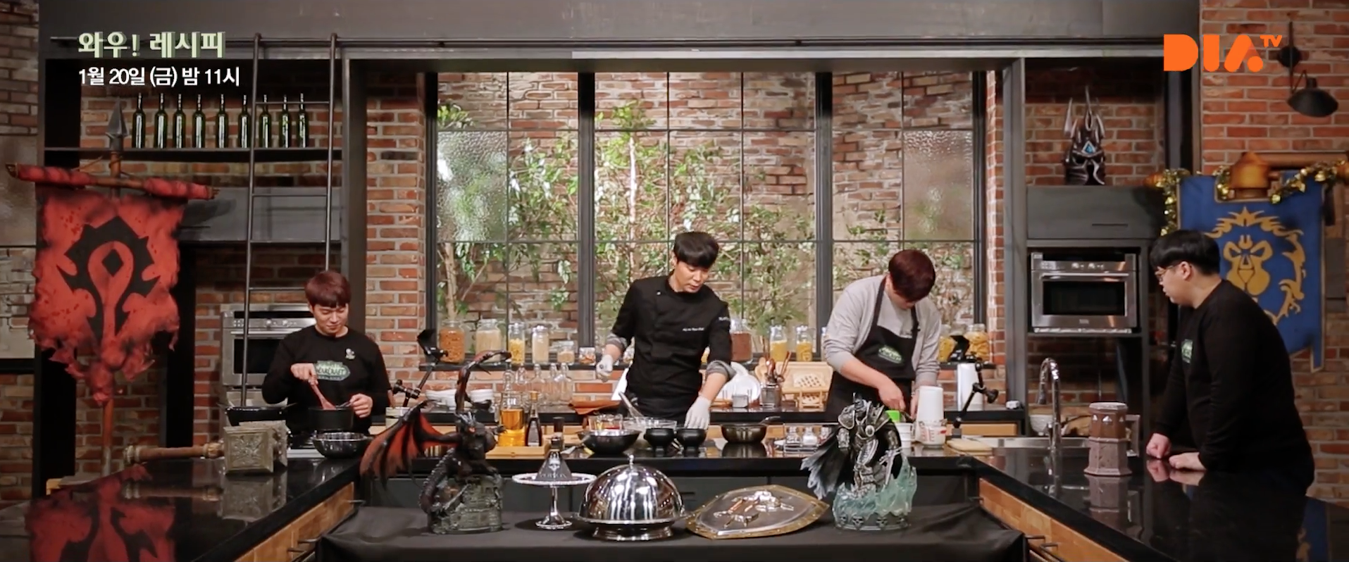 World Of Warcraft Cooking Show Debuts In South Korea