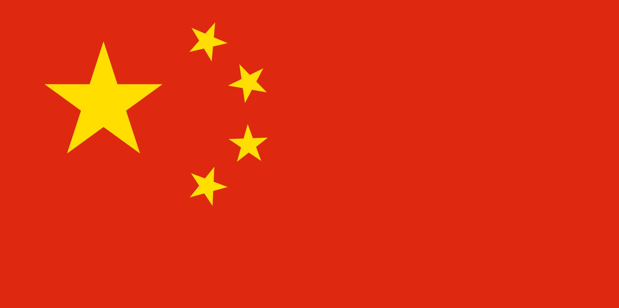 censorship china mobile-games