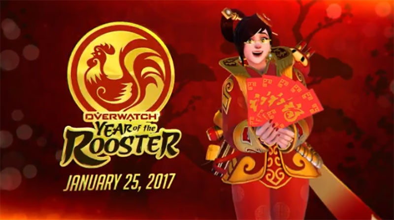 Overwatch Running Chinese New Year Event