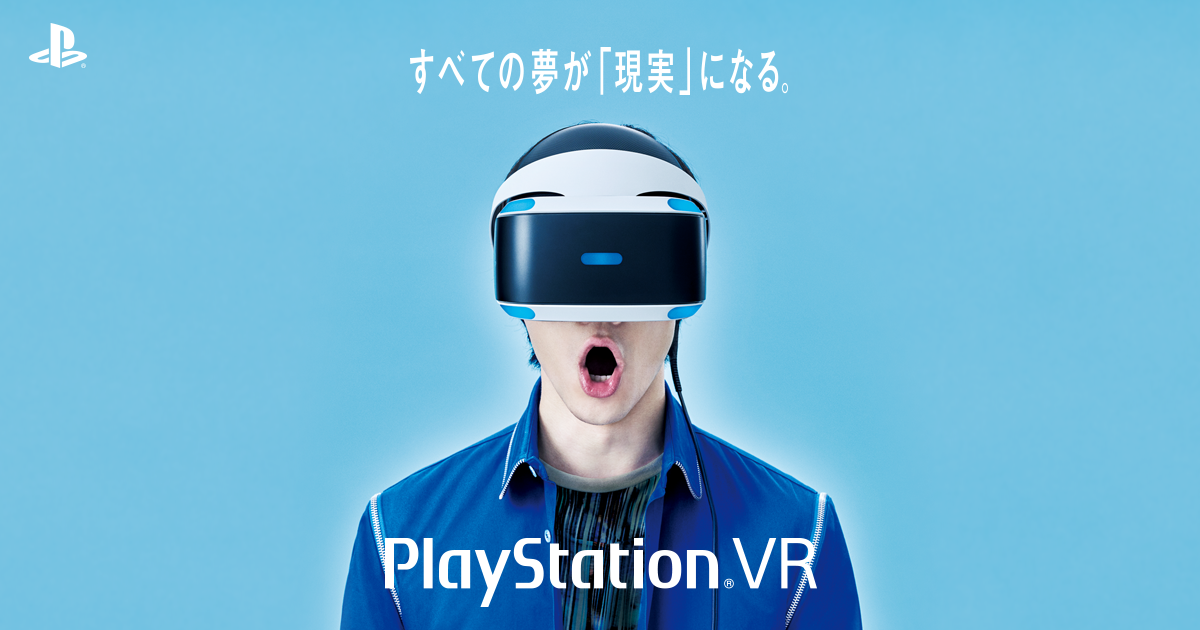 japan playstation-vr ps4 psvr sony