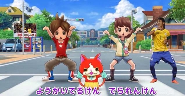 An Unexpected Place to See Yokai Watch Ads