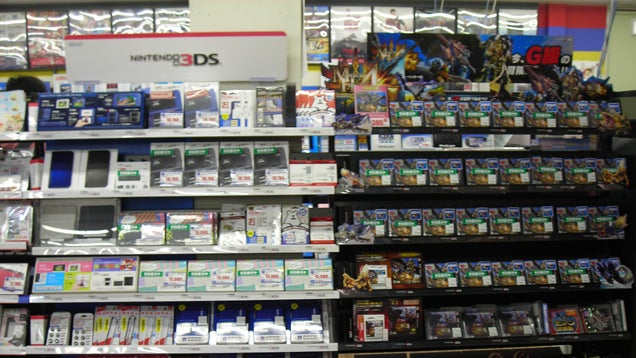 Handheld Gaming Continues To Rule in Japan