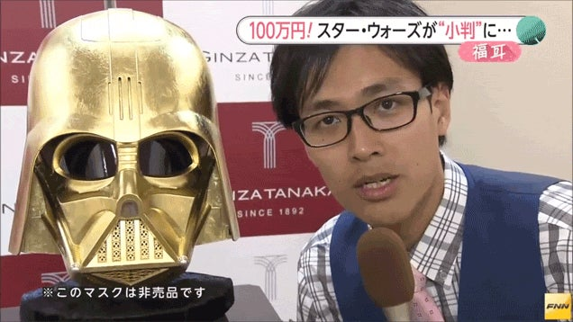 The Gold Darth Vader Helmet You've Always Wanted