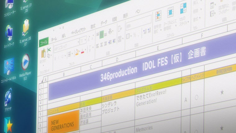 The Latest Idolmaster Anime is Somewhat Lacking