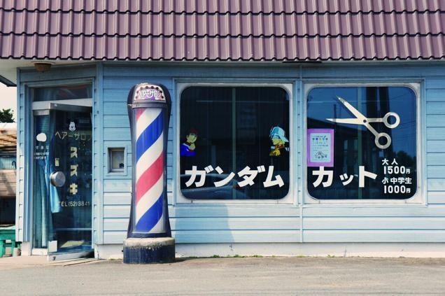 Nothing Says 'Gundam' Like a Gundam Hair Salon