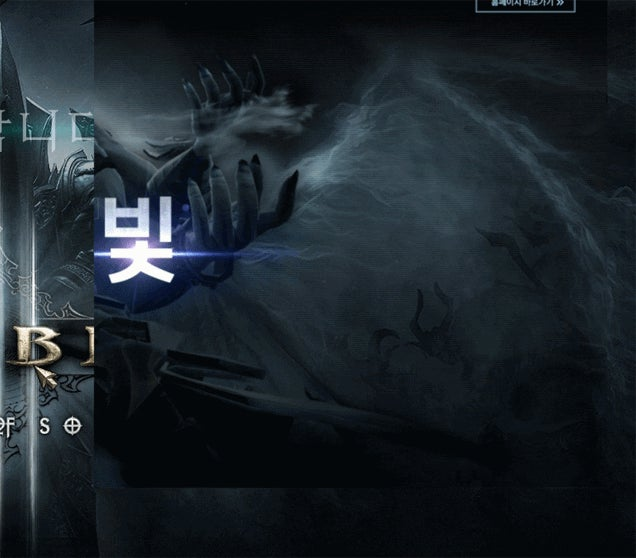 Getting Caught Using Diablo III Art Makes Nexon Very Sorry