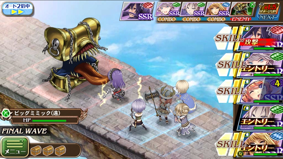 Sega's Newest Free-to-Play is a Plot-Heavy RPG