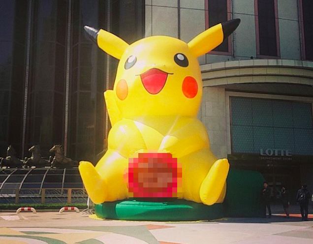 Please, Look Inside Pikachu's...Vagina?