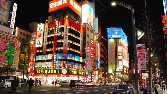 'Annoying' Japanese Video Game Slang