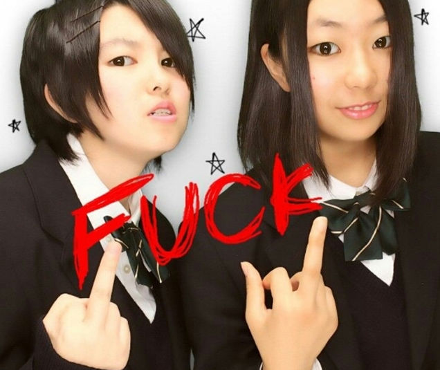 This Is Not 'Fuck You' in Japanese Sign Language