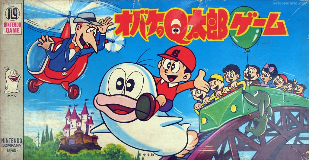 The Origins Of Nintendo's Trademark Box Art