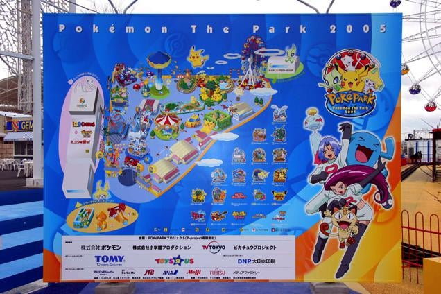 The Real Pokémon Theme Park: A Look Back