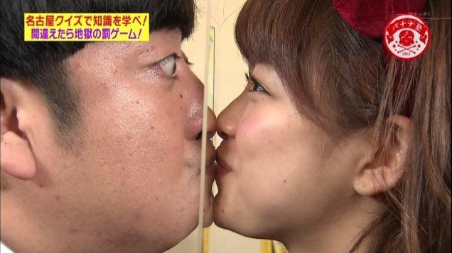 Kiss People Through Plastic This Weekend in Tokyo