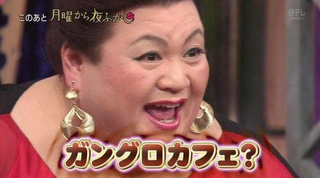 Tokyo's Newest Tourist Destination Promises a