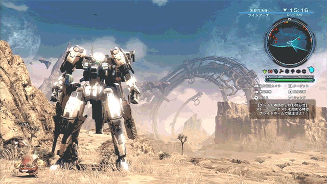 After 55 Hours of Xenoblade X, I Finally Got My Mecha