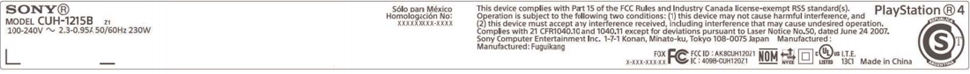 Sony Just Registered a 1TB PlayStation 4
