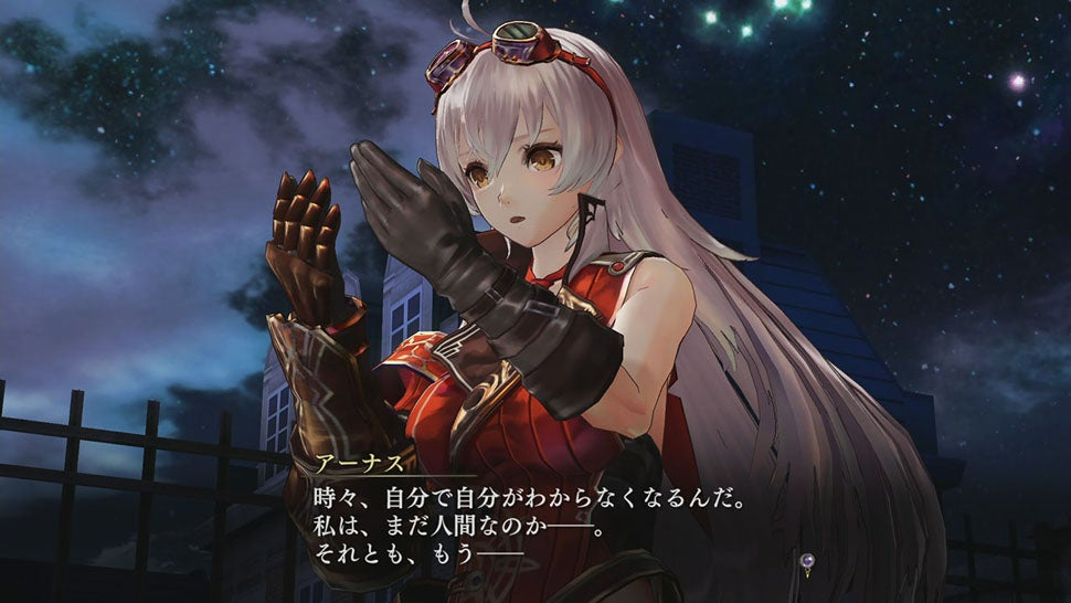 The Yoru no Nai Kuni Trailer With English Subtitles