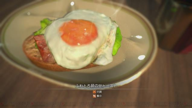 Why Final Fantasy XV Has Impressive... Food