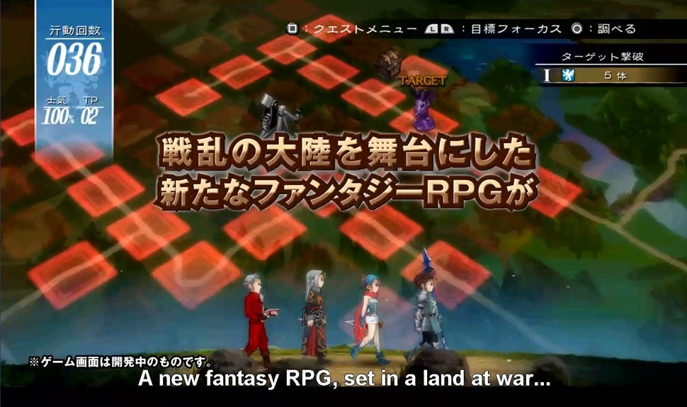 In This New Tactical RPG, Four Kingdoms Fight for Control