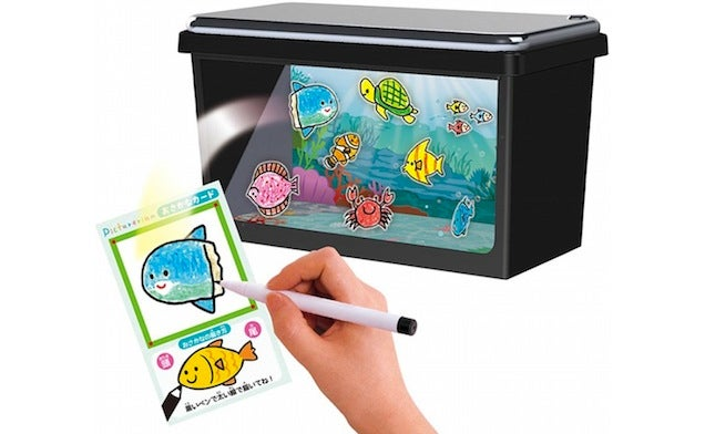 Fill This Tiny Toy Aquarium With Immortal Fish You Draw Yourself