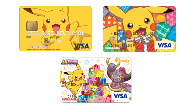 Pokémon Credit Cards Exist in Japan
