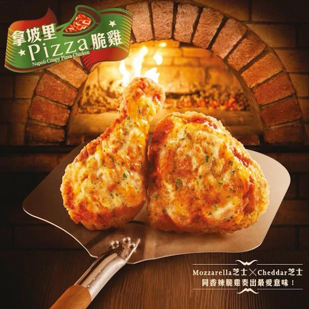 This crazy pizza fried chicken has permanently warped my concept of food