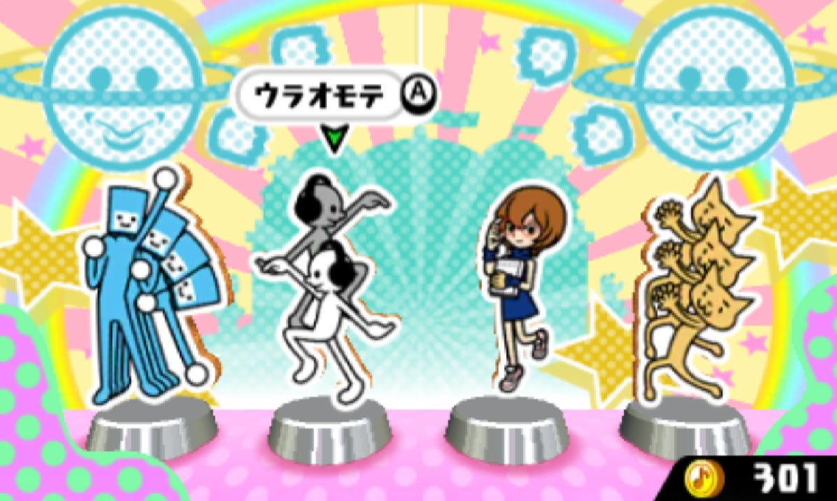 Rhythm Heaven: The Best +: The Kotaku Import Preview