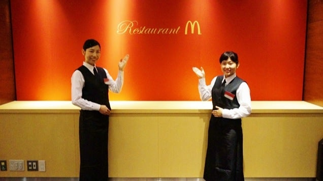 In Japan, McDonald's Gets Way Too Fancy