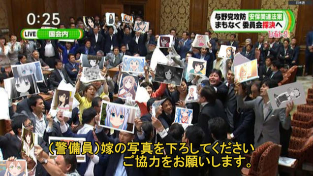 Japanese Political Protest Turned into a Photoshop Meme
