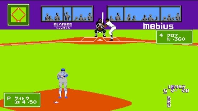 Widescreen Can Make NES Games Better