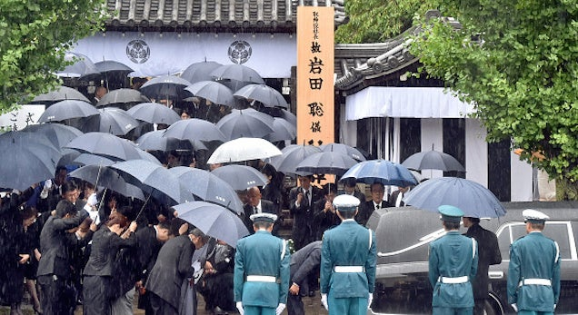 Thousands Attend Two-Day Funeral For Satoru Iwata