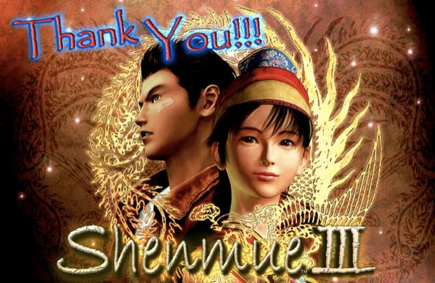Shenmue III Breaks Video Game Kickstarter Record