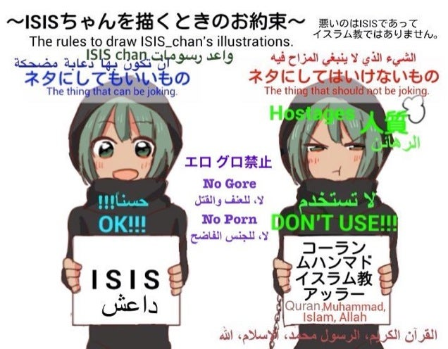 Japanese Twitter Users Go After ISIS with Anime Girls