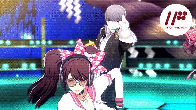 Persona 4: Dancing All Night Has Great Music and a Dark Story
