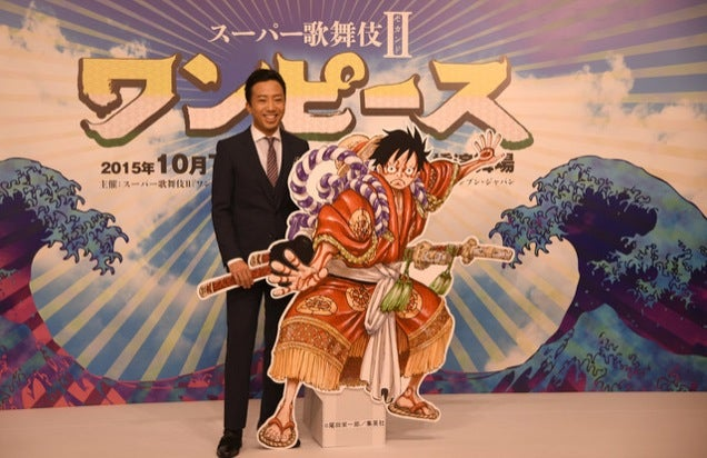 One Piece Kabuki Is Really Happening