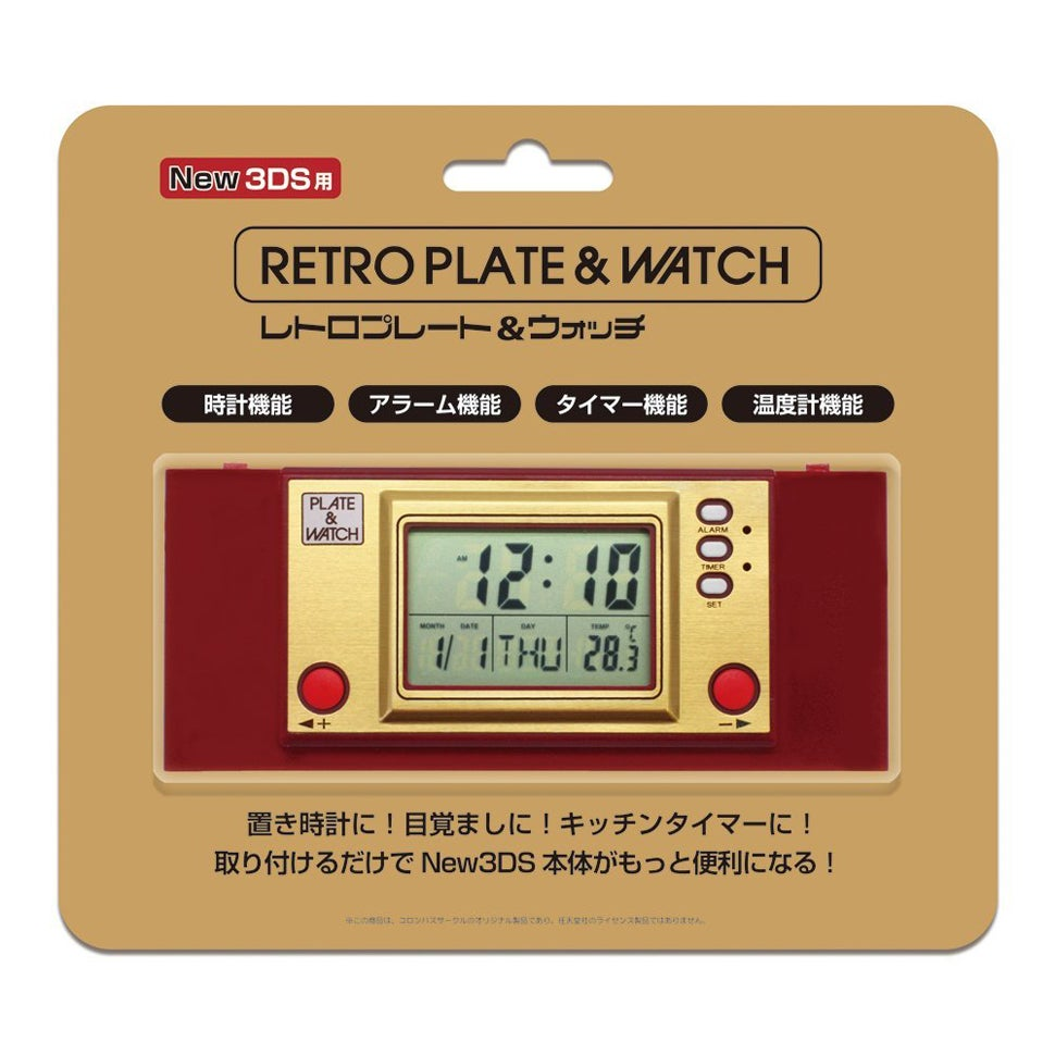 Here's What You Get When a 3DS Eats a Game & Watch