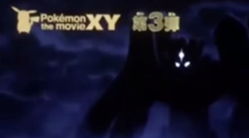 The Latest Pokémon Movie Teases Two New Pokémon